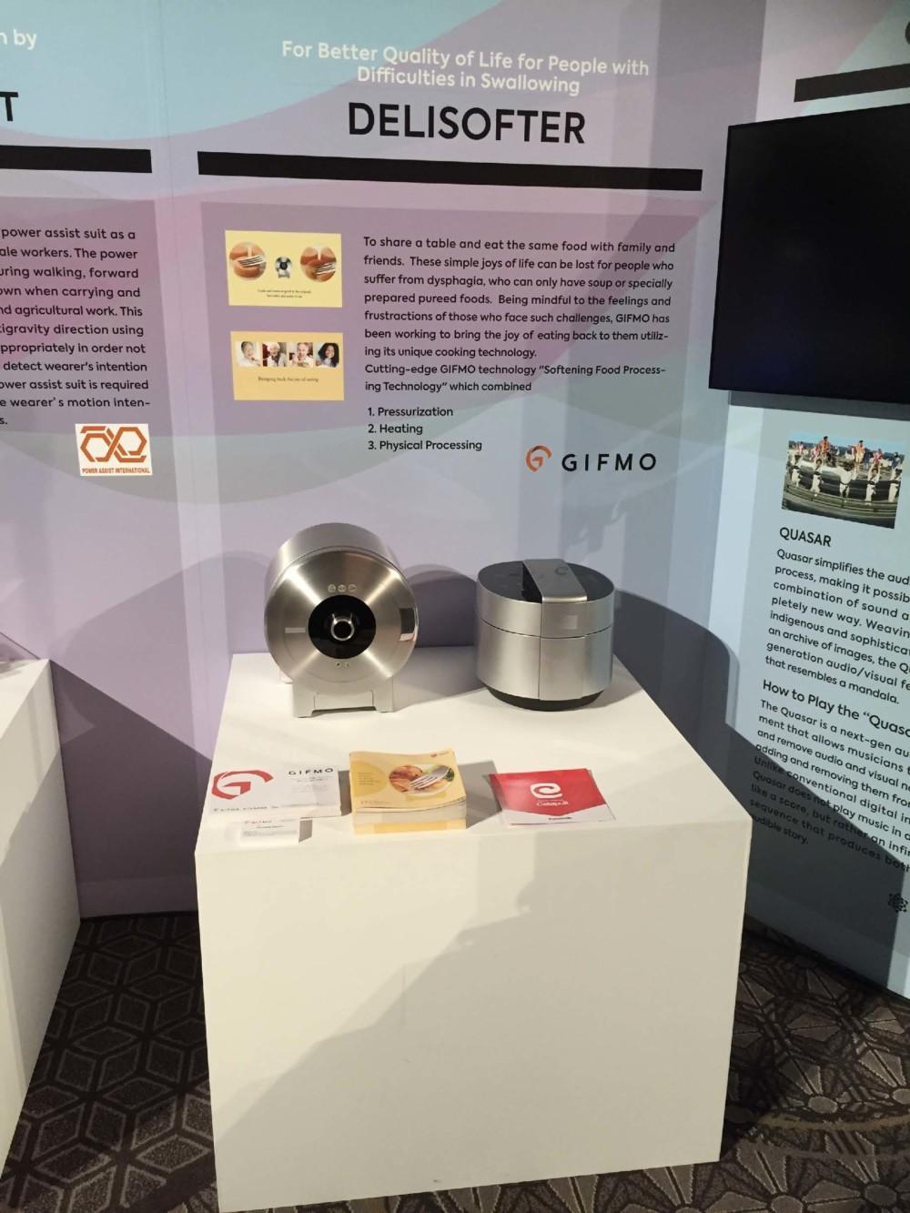G20大阪サミットのウェルカム・レセプションで紹介されました